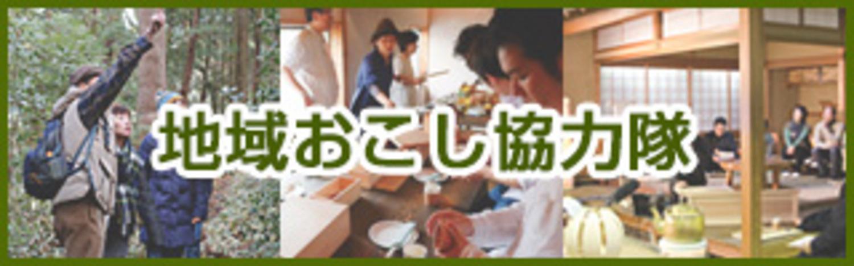 pickup_chiikiokoshi.jpg