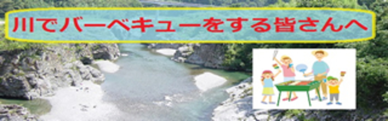 kawaasobi2.jpg
