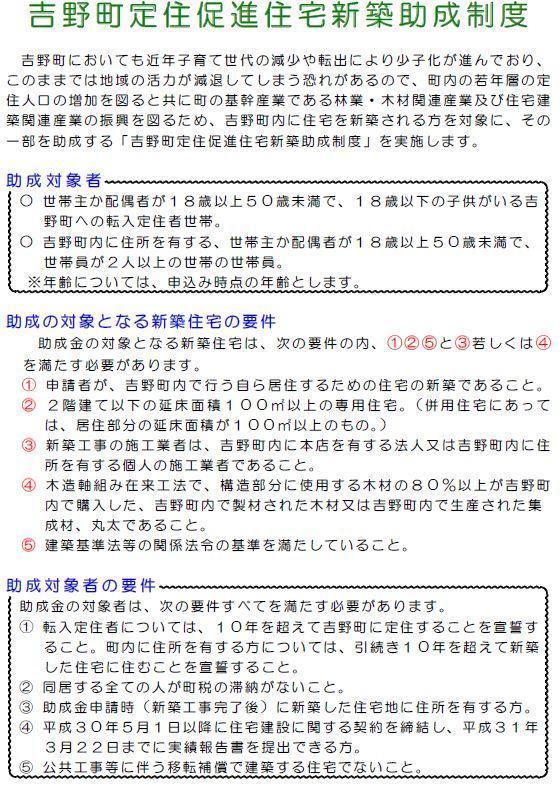 定住新築1.JPG