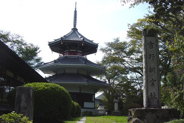 吉野朝皇居跡(よしのちょうこうきょあと)