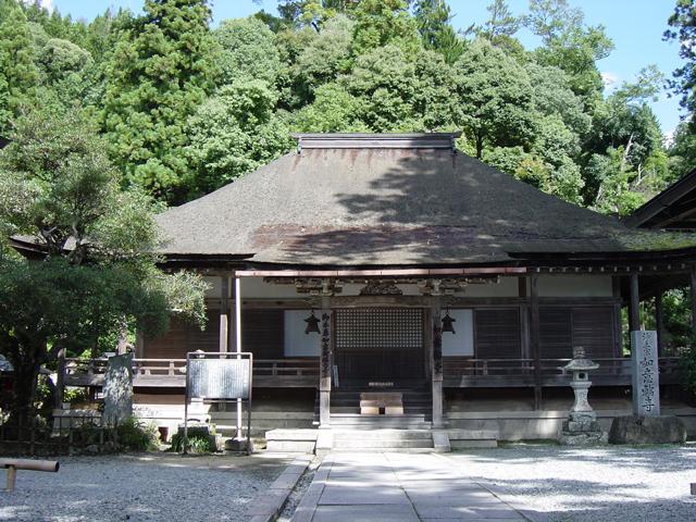 如意輪寺(にょいりんじ)