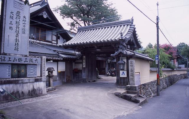 喜蔵院(きぞういん)