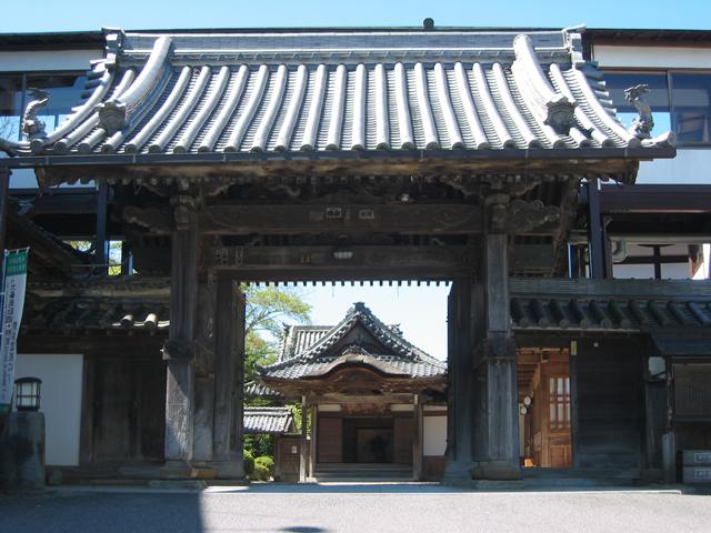 竹林院(ちくりんいん)