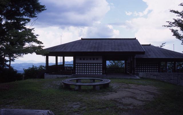 高城山(たかぎやま)