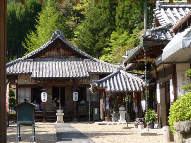 菅生寺(すぎょうじ)