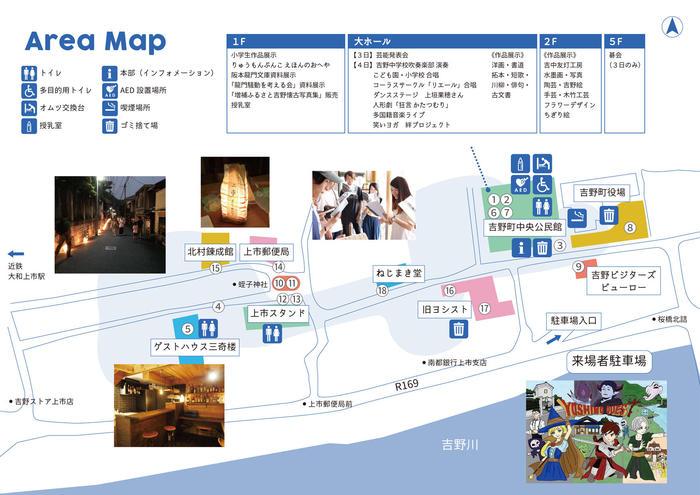 当日MAP_2.jpg