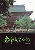 book_annai.jpg