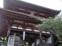 金峯山寺仁王門(きんぷせんじ におうもん)