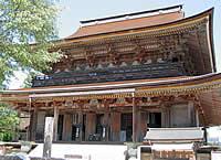 金峯山寺蔵王堂(きんぷせんじ ざおうどう)