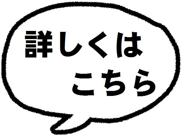fukidashi_bw03.png